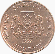 1 Cent (ribbon upwards) – obverse