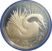 5 Cents (Silver Proof Issue) – reverse