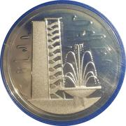 1 Cent (Silver Proof Issue) – reverse