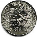 10 Dollars (Year of The Dragon) -  reverse