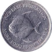 5 Cents (FAO) – reverse