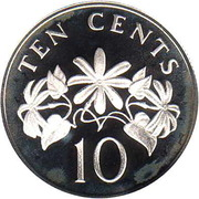 10 Cents (Silver Proof Issue) – reverse