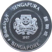 50 Cents (Silver Proof Issue) – obverse