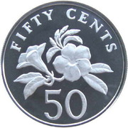 50 Cents (Silver Proof Issue) – reverse