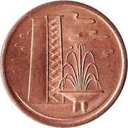 1 Cent (non-magnetic) – reverse