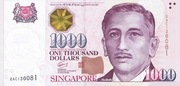 1000 Dollars (Monetary Authority of Singapore) – obverse