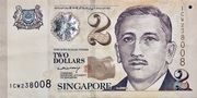2 Dollars (Monetary Authority of Singapore; paper) – obverse