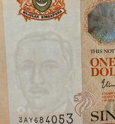 100 Dollars (Monetary Authority of Singapore) -  obverse
