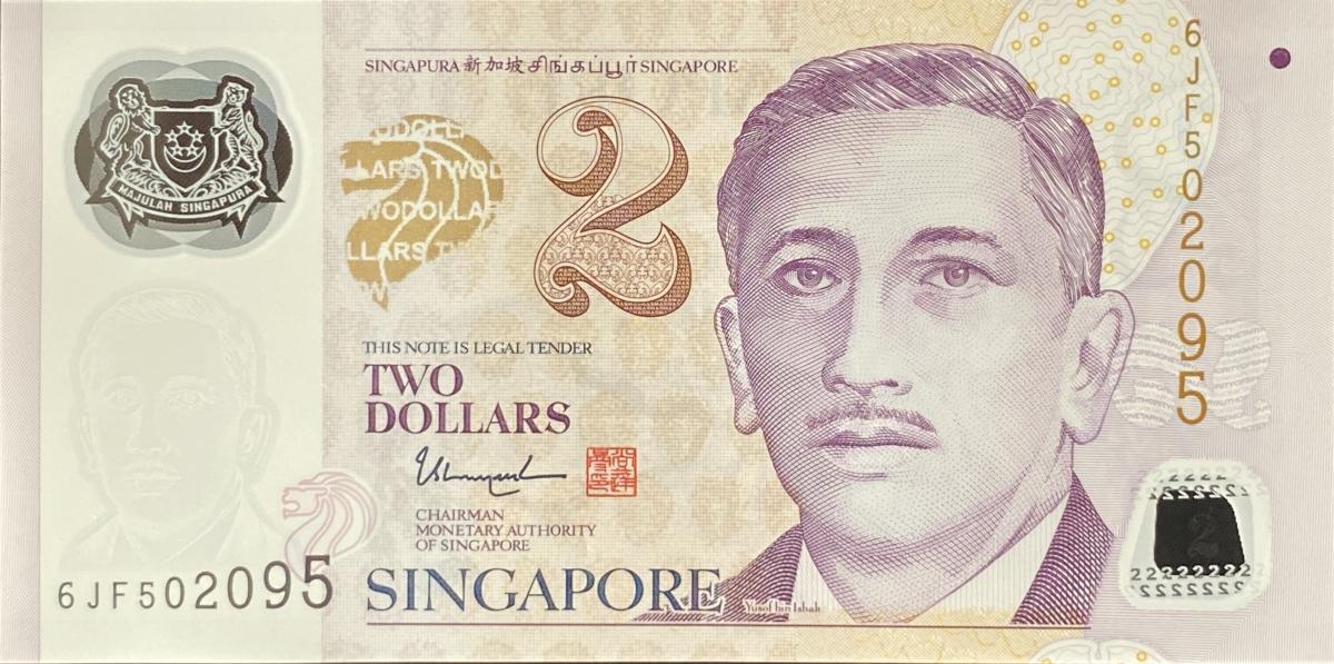 Singapore 46g 2 Dollars 2006-2018 UNC P 2 Rombs Lemberg-Zp