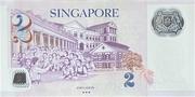 2 Dollars (Monetary Authority of Singapore; polymer) – reverse