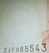 10 Dollars (Monetary Authority of Singapore; polymer) -  obverse