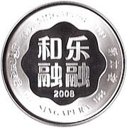 1 Dollar (Year of the Rat; Silver Trade Bullion) – obverse