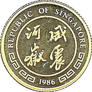 5 Singold (Year of the Tiger; 1/20 Oz) – obverse