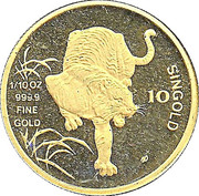 10 Singold (Year of the Tiger; 1/10 Oz) – reverse
