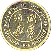 25 Singold (Year of the Tiger; ¼ Oz) – obverse