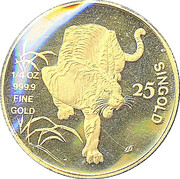 25 Singold (Year of the Tiger; ¼ Oz) – reverse