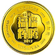 1/25 Ounce Gold (Year Of The Dragon) – reverse
