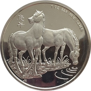 1 oz Silver (Year of the Horse) – obverse