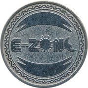 Amusement Token - E-Zone – obverse