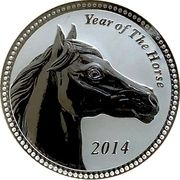 Medal - Singapore 2014 International Coin Fair - Vanda Miss Joaquim – obverse