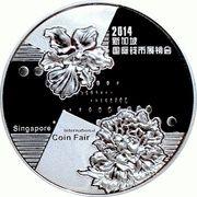 Medal - Singapore 2014 International Coin Fair - Vanda Miss Joaquim – reverse