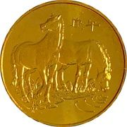 Token - Year of  the Horse - 1990 – obverse
