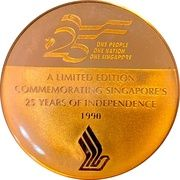 25th Anniversary of Independence - Singapore Airlines – obverse