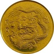Token - Year of the Dragon - 1988 – obverse