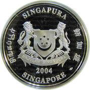 1 Dollar (Jalan Besar) – obverse