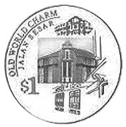 1 Dollar (Jalan Besar) – reverse