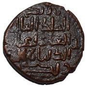 Dirham - 'Imad al-Din Zangi II (Zengid of Sinjar) – reverse