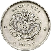 "5 Mace - Guangxu (Fantasy; ""SUNGAREI"") – reverse"