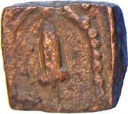 1 Paisa - Raja Raj Singh (Sitamau) – obverse