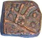 1 Paisa - Raja Raj Singh (Sitamau) – reverse