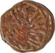 1 Paisa - Bahadur Singh – reverse
