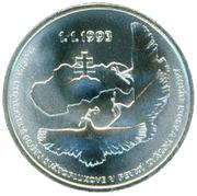 100 Korún (Independence) – reverse