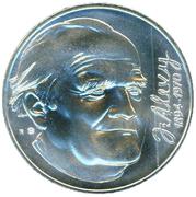 200 Korún (Janko Alexy) – reverse