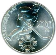 200 Korún (Olympic Committee) – reverse
