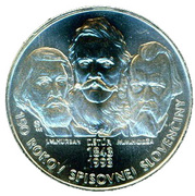 200 Korún (150 Years Slovak Language) – reverse