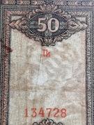 50 Korun -  obverse