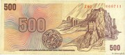 500 Korún (Provisional note) – reverse