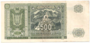 500 Korun – reverse