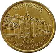 Slovak Heritage Collectors Coin - Grandhotel Starý Smokovec – obverse