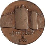 Token - The castles and palaces of Slovakia (Strázky) -  obverse