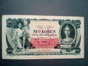 """100 Korún (Overprint """"SLOVENSKÝ ŠTÁT"""" on Czechoslovak note) – obverse"""