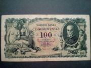 """100 Korún (Overprint """"SLOVENSKÝ ŠTÁT"""" on Czechoslovak note) – reverse"""
