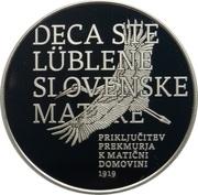 30 Euro (Rejoining of Prekmurje Region) -  obverse