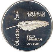 500 Tolarjev (Bishop Abraham - Freising Manuscripts) -  reverse