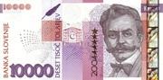 10 000 Tolarjev (EU Entry) – obverse