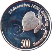 500 Tolarjev (Plebiscite on Independence) – reverse